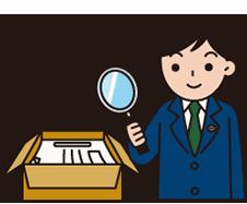 公益財団法人 北海道生活衛生営業指導センターでは生衛業を営まれている方への経営診断もサポートしています。